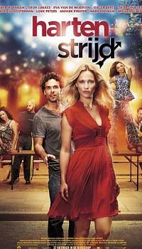 2CFILM verkoopt Hartenstrijd aan Franse distributeur Family Films